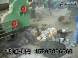双级粉碎机_客户带原料来厂试机视频
