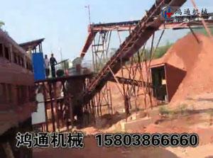 砂石料生产线_生产现场视频