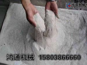 四辊破碎机视频_客户带原料钾长石来厂试机